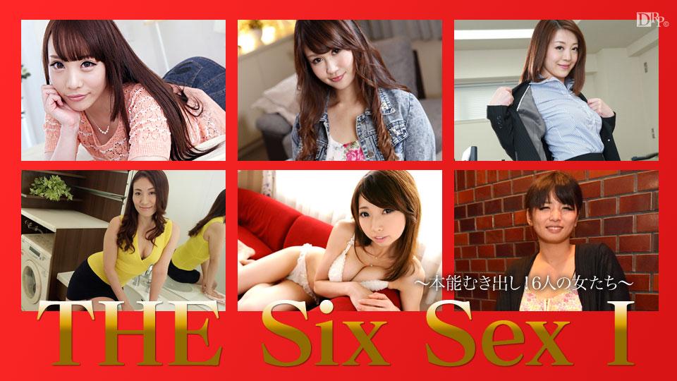 [Caribbeancompr 090917_002] Airi Mashiro, Serina Fukami, Wakana Amane, Karen Ozawa, Suzu Matsuoka, Aoi Kasahara