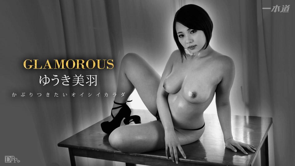 [Caribbeancompr 102117_003] MIhane Yuki