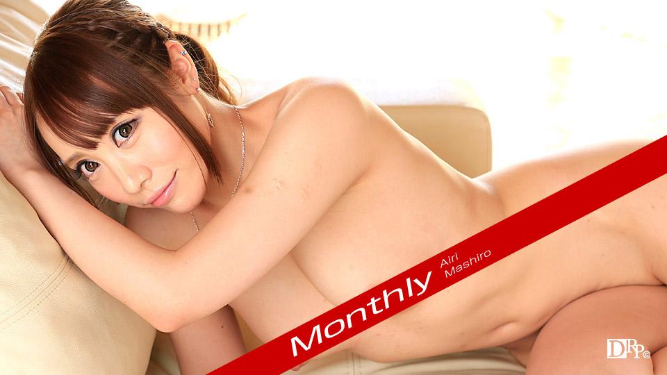[Caribbeancompr 042117_003] Airi Mashiro