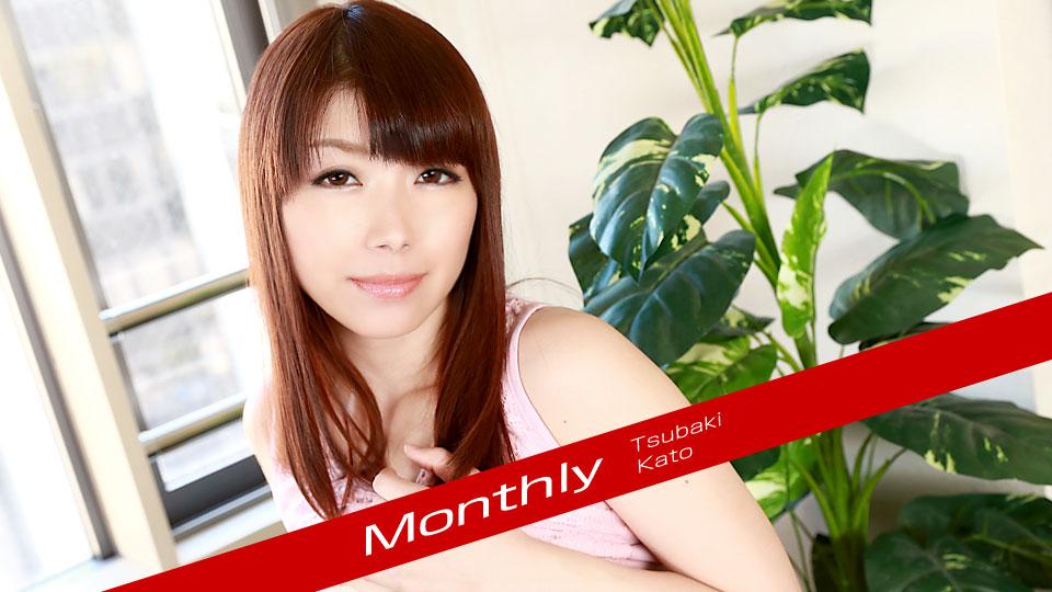 [Caribbeancompr 092719_003] Monthly Tsubaki Kato