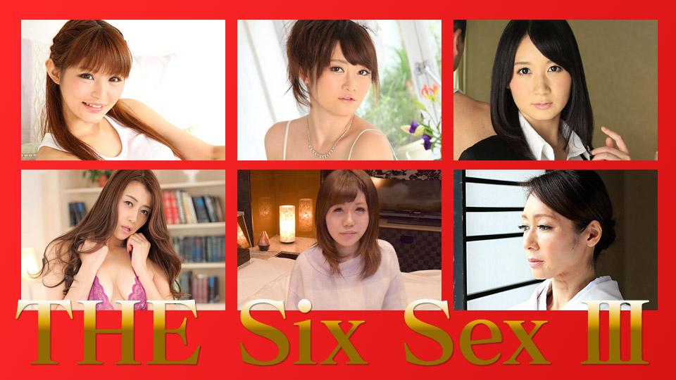 [Caribbeancompr 120717_001] Makoto Yuki, Kokomi Asakawa, Chie Aoi, Ryo Ikushima, Maki Hojo, Reina Nanjo